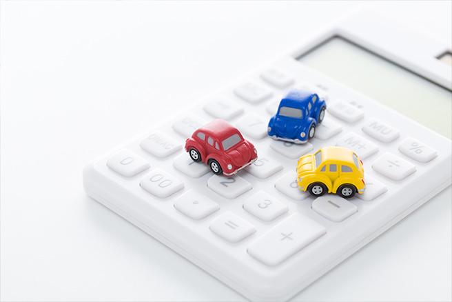 税 検索 重量